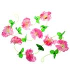 """Гавайская гирлянда """"Цветы"""", цвет розово-белый"""