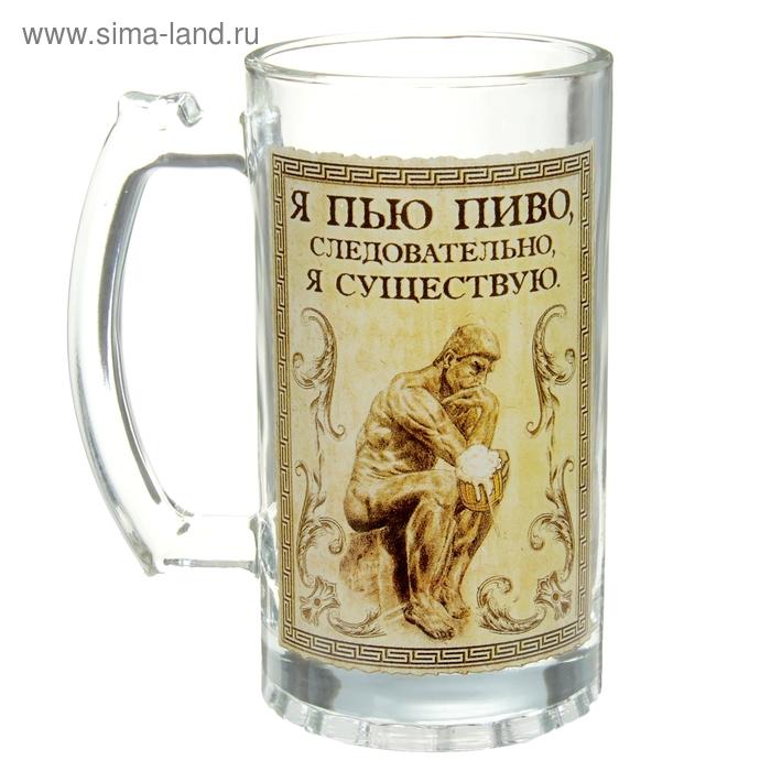 """Кружка пивная """"Я пью пиво"""", 400 мл"""