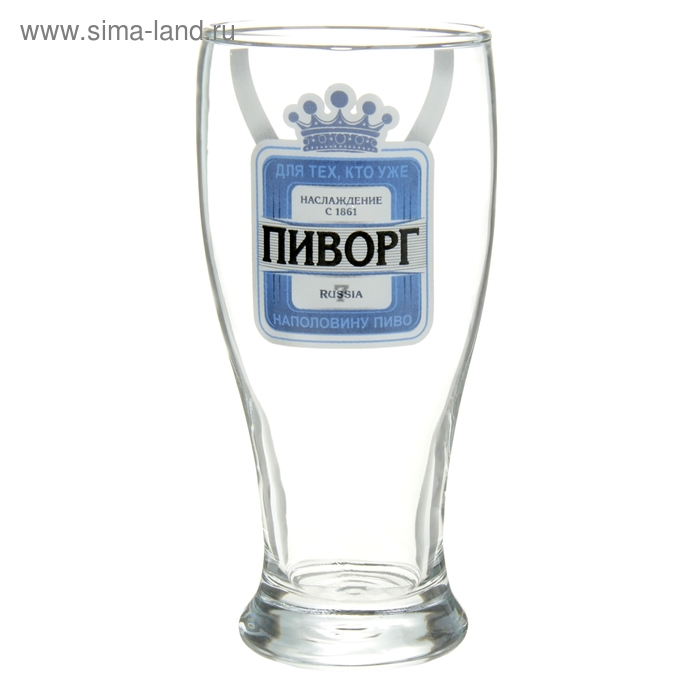 """Бокал пивной """"Пиворг"""", 500 мл"""