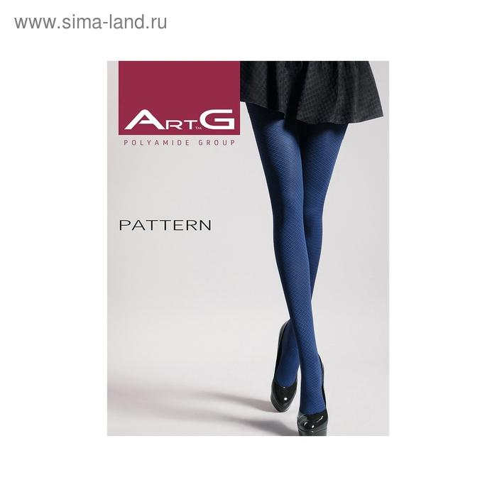 Колготки женские ARTG PATTERN 70 (2) (caffe, 2)