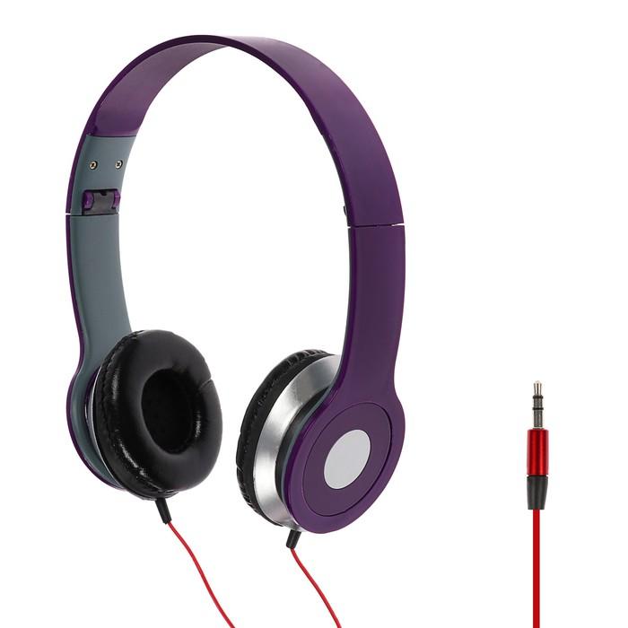 Наушники LuazON, накладные, складные, фиолетовые