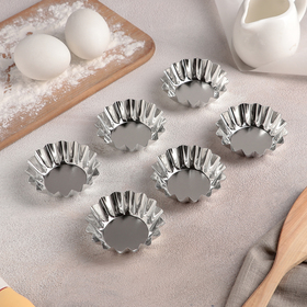 "A set of forms for baking 6x2 cm ""Cupcake"", 6 PCs"