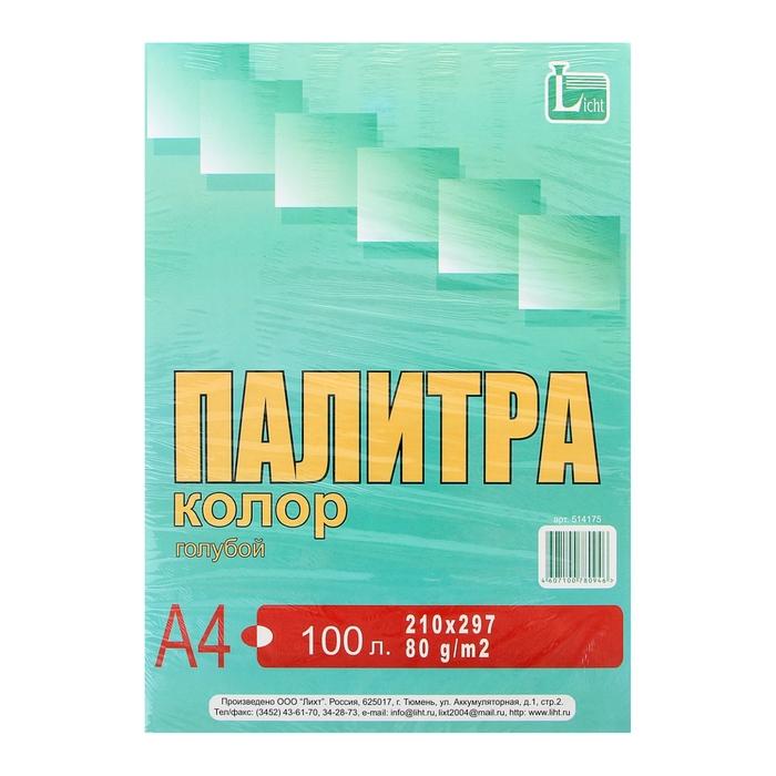"""Бумага цветная А4, 100 листов """"Палитра колор"""" Интенсив голубая, 80г/м2"""