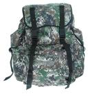 Рюкзак «Стрелок» 50 л