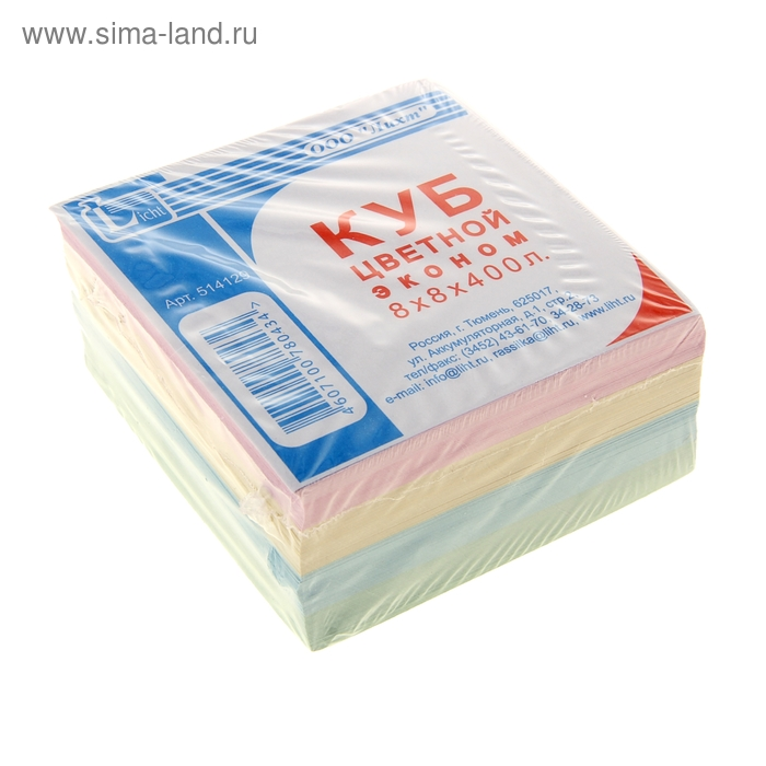 Блок бумаги для записи 8*8*4см, Цветной, 400л, эконом