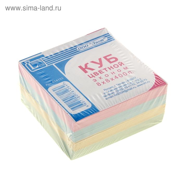 Блок бумаги для записи на склейке 8*8*4см, Цветной, 400л эконом