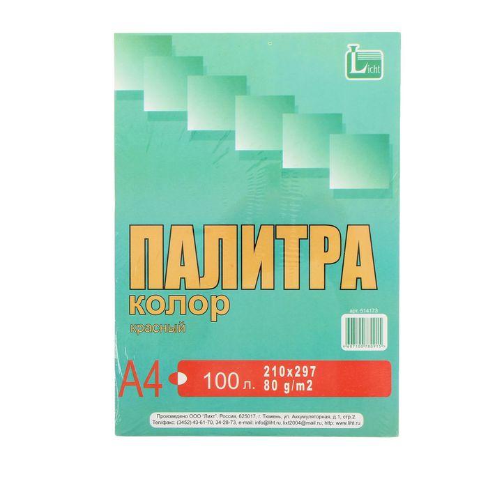 """Бумага цветная А4, 100 листов """"Палитра колор"""" Интенсив красная, 80г/м2"""