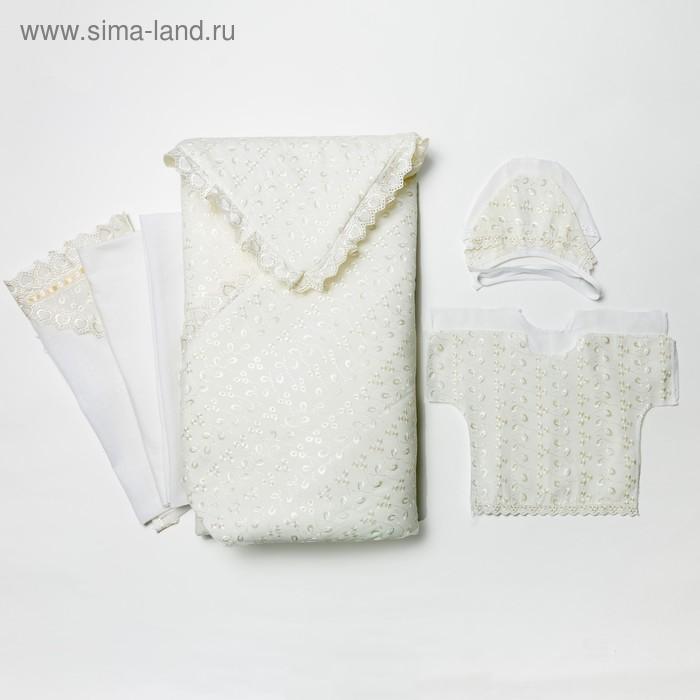 Комплект для новорожденного всесезонный, 4 предмета, цвет бежевый