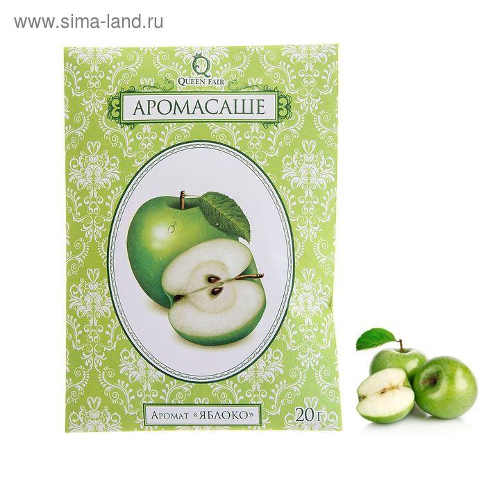 Арома-саше, аромат яблоко 20 гр