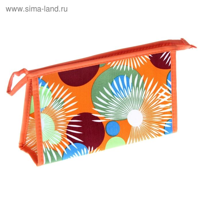"""Косметичка треугольная на молнии """"Одуванчик"""", 1 отдел, оранжевая"""