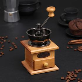 """Coffee grinder with handle """"Light tree"""""""