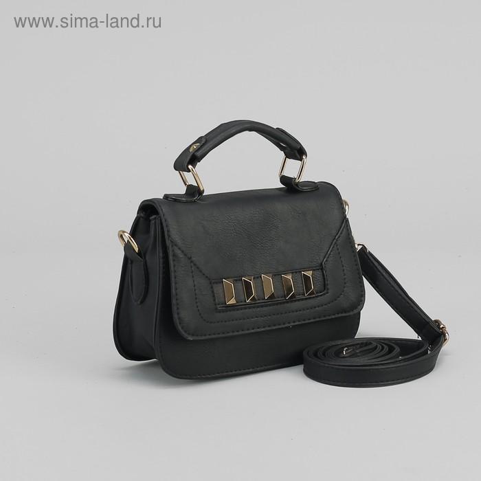 """Сумка женская """"Лексия"""", 1 отдел, длинный ремень, наружный карман, цвет черный"""