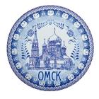 Magnet Omsk
