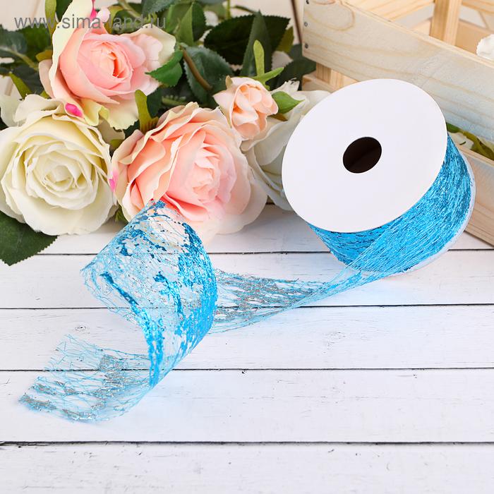 Лента упаковочная, цвет голубой