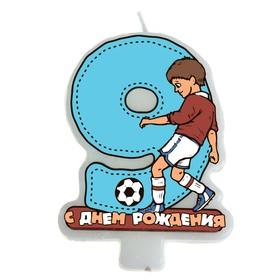 """Свеча в торт """"Футболист"""" цифра """"9"""""""