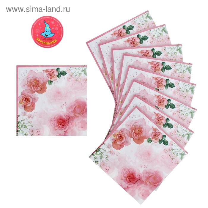"""Салфетки бумажные (набор 20 шт) 33*33 см """"Чайная роза"""""""