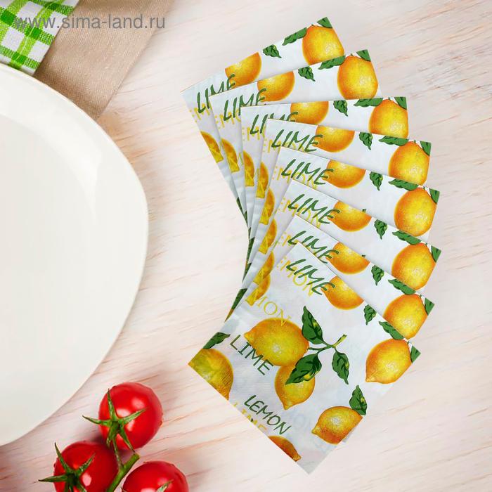 """Салфетки бумажные (набор 20 шт) 33*33 см """"Лимон со стеблем"""""""