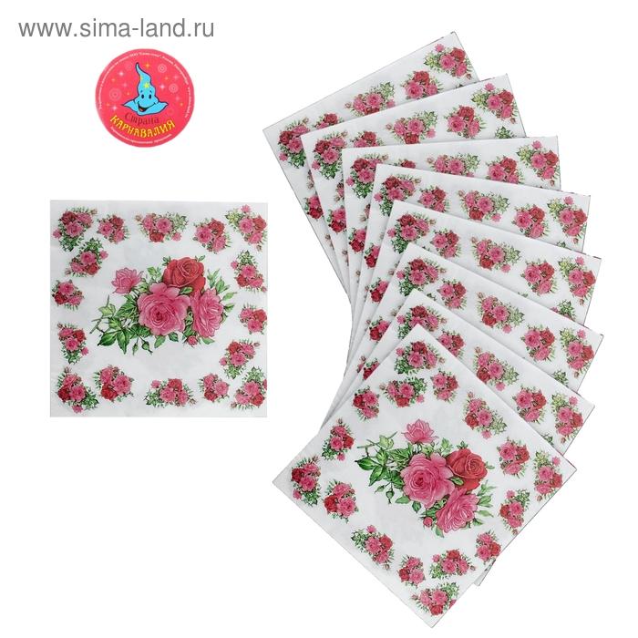 """Салфетки бумажные (набор 20 шт) 33*33 см """"Розы кустовые"""""""