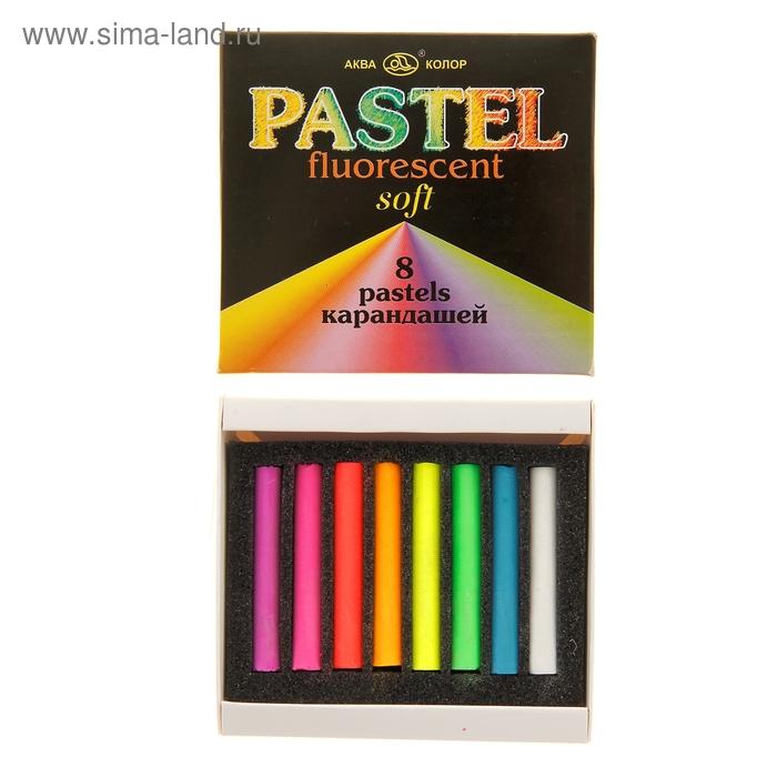 Пастель сухая 8 цветов флуоресцентная