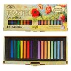 Пастель сухая 16 цветов набор №1