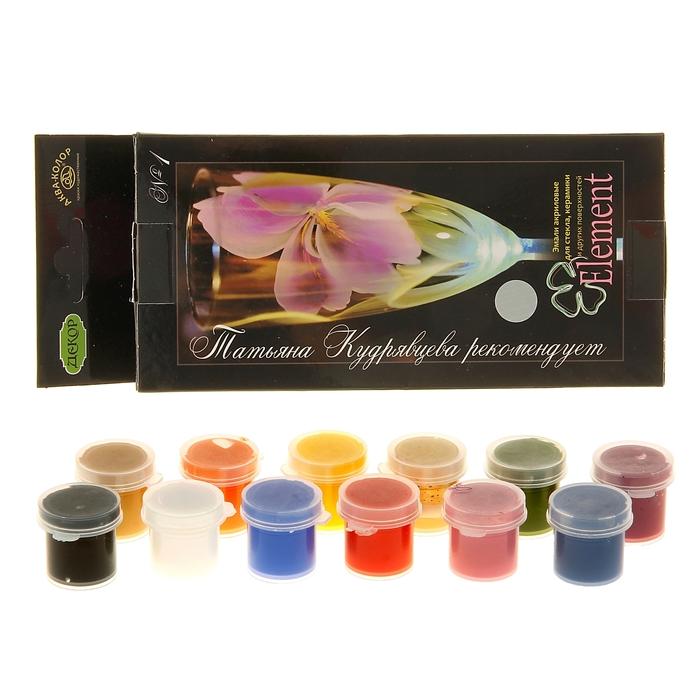 Краска по стеклу и керамике, акриловая эмаль, набор 12 цветов х 4 мл, Element №1 - фото 373594761