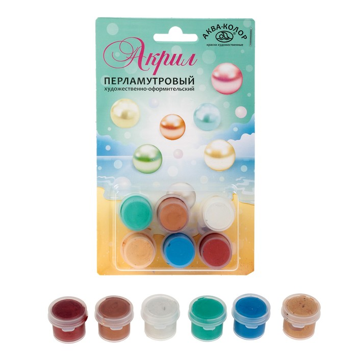 Краска акриловая набор Pearl 6 цветов *18мл Аква-Колор перламутровая