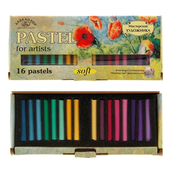 Пастель сухая 16 цветов набор №5