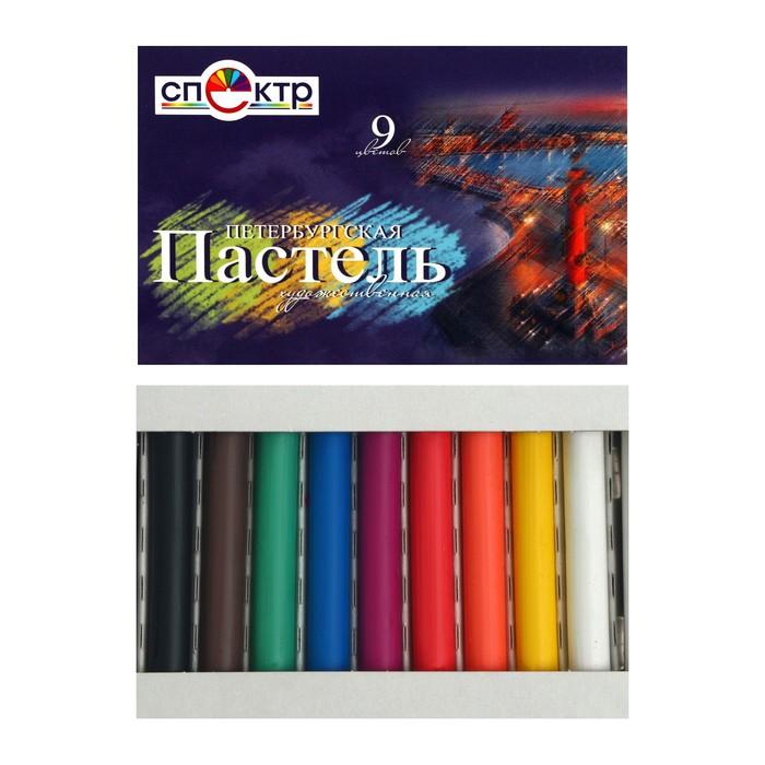 Пастель сухая художественная Спектр «Петербургская», 9 цветов
