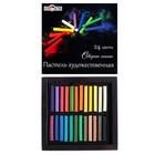 """Пастель сухая художественная Спектр """"Северное Сияние"""" 24 цвета"""