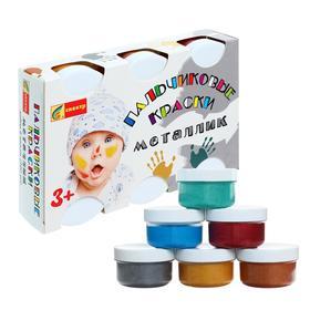 Краски пальчиковые, набор 6 цветов х 60 мл, «Спектр», 360 мл, металлик (от 3-х лет)
