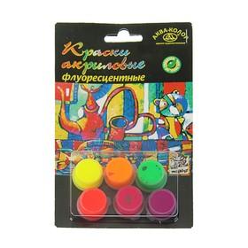 Краска акриловая, набор, 6 цветов х 18 мл, «Аква-Колор», морозостойкая, флуоресцентная