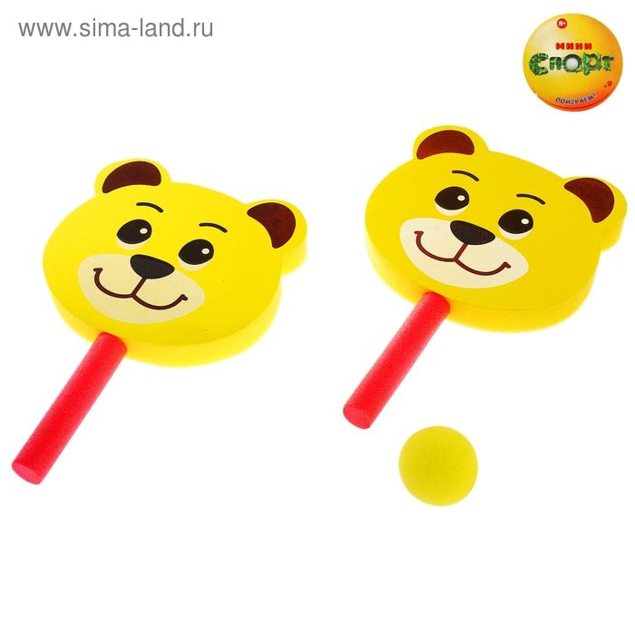 """Набор для тенниса """"Мишка"""", 2 ракетки, 1 мяч"""