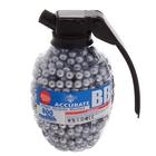 Пульки пластиковые, 800 шт., цвет серебристый