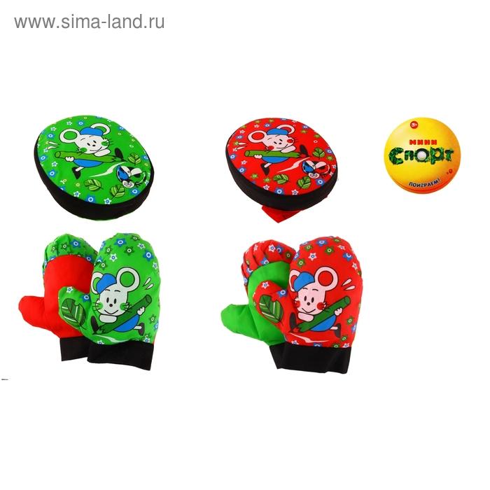 Набор для бокса: 1 лапа, 2 перчатки, цвета МИКС
