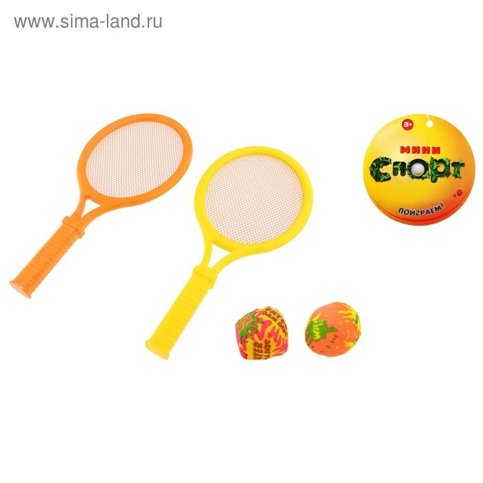 Набор для пляжного тенниса: 2 ракетки, 2 мяча