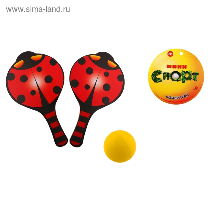 "Набор для тенниса ""Божья коровка"", 2 ракетки, 1 мяч"