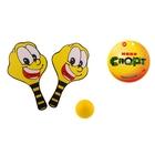 """Набор для тенниса """"Пчёлка"""", 2 ракетки, 1 мяч"""