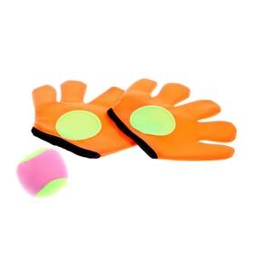 Игра «Кидай-поймай», 2 перчатки-ловушки для мяча, 1 мяч, цвета МИКС