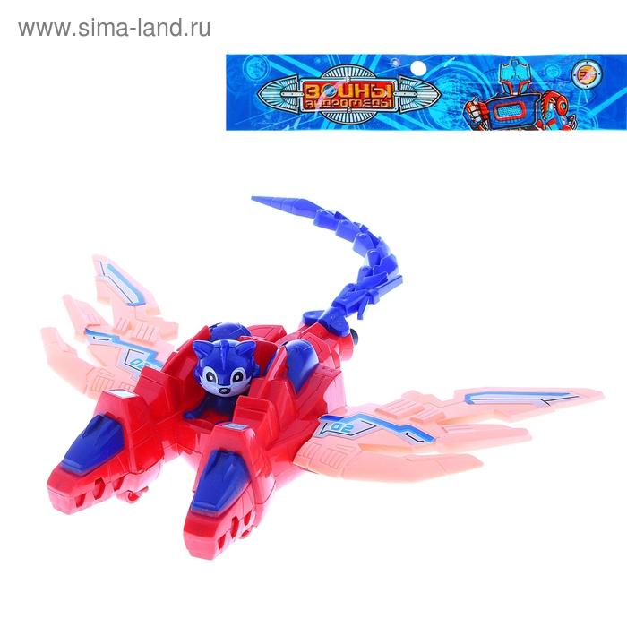 "Робот ""Скорпион"", заводной, цвета МИКС"