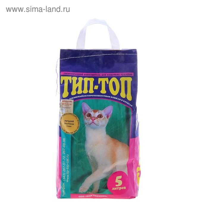 """Наполнитель минеральный впитывающий для короткошерстных кошек """"ТИП-ТОП"""" 5л"""