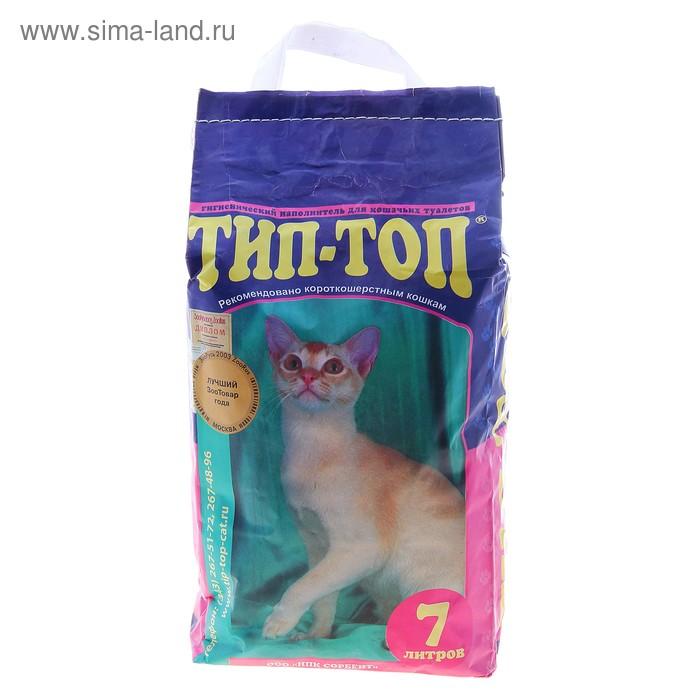 """Наполнитель минеральный впитывающий для короткошерстных кошек """"ТИП-ТОП"""" 7л"""