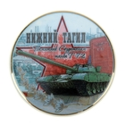 "Magnet convex ""Nizhniy Tagil"", ceramic, decal"