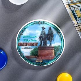 Магнит «Екатеринбург. Татищев и де Геннин» в Донецке