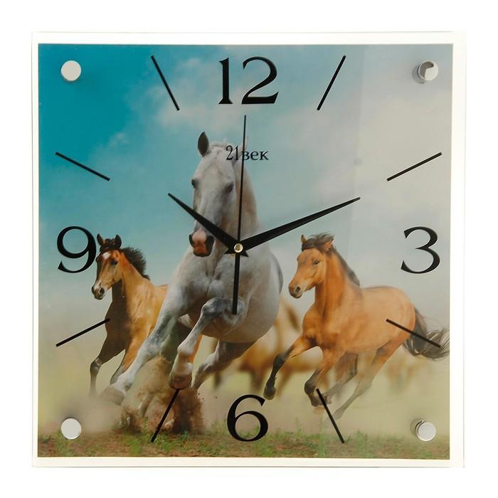"""Часы настенные, серия: Животный мир, """"Лошади"""", 35х35  см, микс"""
