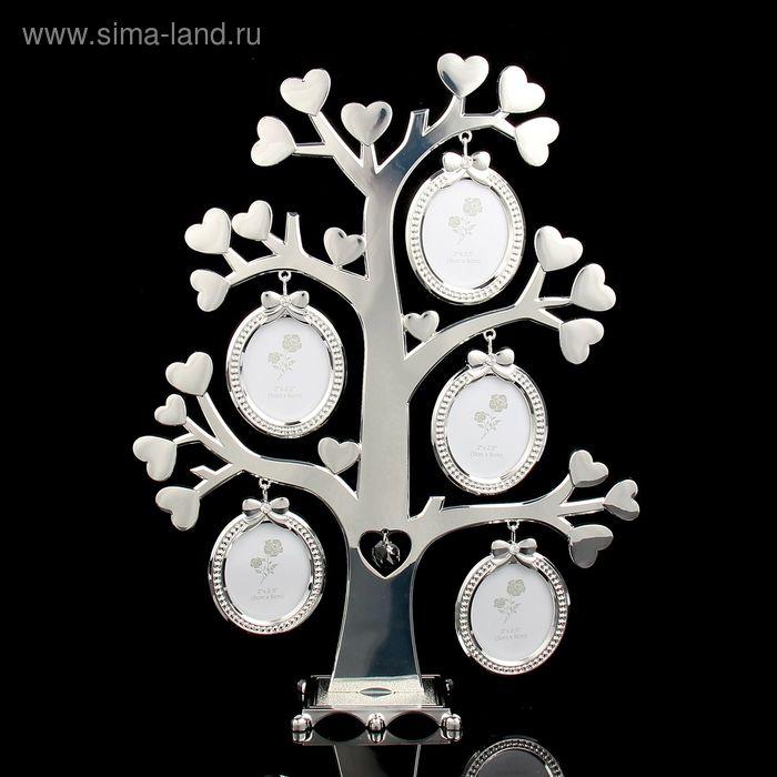 """Фоторамка на 5 фото 5х6 см """"Дерево в серебряных каплях"""""""