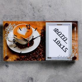 """Часы настенно-настольные с фоторамкой """"Чашка кофе"""", стекло, 17х32  см, микс"""