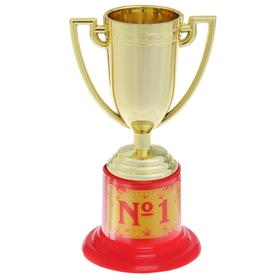 Cup number 1