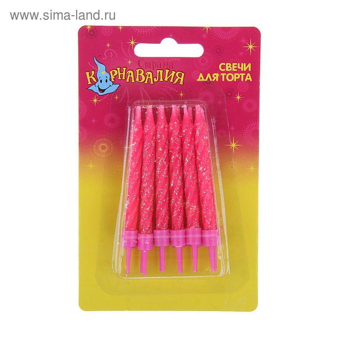 """Свечи восковые для торта с блестками """"Одноцветные"""" (набор 12 шт и 12 подставок), цвет розовый"""