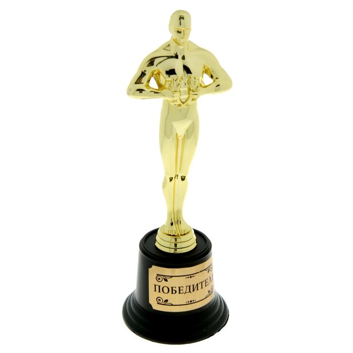 """Мужская фигура. Оскар """"Победитель"""""""