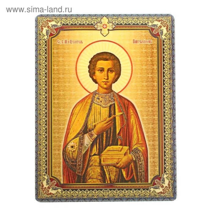 """Икона """"Святой целитель Пантелеимон"""", помощник больным, 3D, с клеящейся основой"""